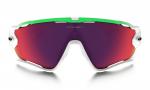 Sluneční brýle Oakley Jawbreaker™ PRIZM™ Road Green Fade Edition – 2