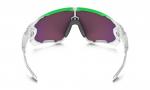 Sluneční brýle Oakley Jawbreaker™ PRIZM™ Road Green Fade Edition – 3