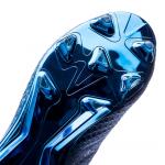 Kopačky adidas Messi 16+ PureAgility FG – 12