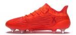 Kopačky adidas X 16.1 SG – 3
