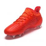 Kopačky adidas X 16.1 SG – 11