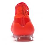 Kopačky adidas X 16.1 SG Leather – 5