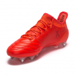 Kopačky adidas X 16.1 SG Leather – 9