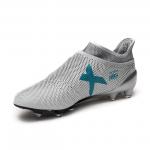 Kopačky adidas X 17+ PureSpeed FG – 2