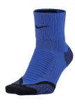 PonožkyNike Elite Running Cushion QTR – 2