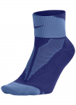 Ponožky Nike Elite Lightweight Quarter – 1