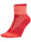 Ponožky Nike Elite Lightweight Quarter – 2