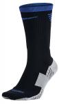 Ponožky Nike STADIUM FOOTBALL CREW