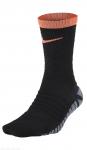 Ponožky Nike Strike Tiempo Crew – 2