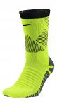 Fotbalové ponožky Nike Strike Mercurial – 2