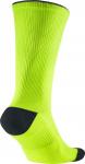Ponožky Nike U NK CREW - PRINT – 1
