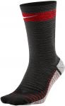 Nike U NG STRIKE LIGHT CREW - WC18 Zoknik