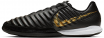 Sálovky Nike LUNAR LEGEND 7 PRO IC