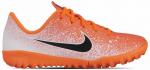 Kopačky Nike JR VAPOR 12 ACADEMY PS TF