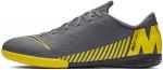 Sálovky Nike VAPOR 12 ACADEMY IC