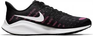 Pánské běžecké boty Nike Air Zoom Vomero 14