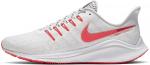 Bežecké topánky Nike AIR ZOOM VOMERO 14