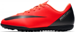 Ghete de fotbal Nike JR VAPOR 12 CLUB GS CR7