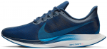 Running shoes Nike ZOOM PEGASUS 35 TURBO