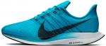 Běžecké boty Nike ZOOM PEGASUS 35 TURBO