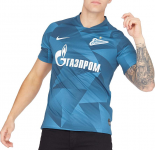 Zenit Saint Petersburg 2019/20 Stadium Home