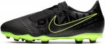 Nike JR PHANTOM VENOM ACADEMY FG Futballcipő