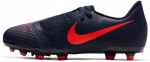 Kopačky Nike JR PHANTOM VENOM ACADEMY FG