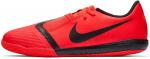Sálovky Nike JR PHANTOM VENOM ACADEMY IC