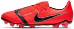Kopačky Nike JR PHANTOM VENOM ELITE FG