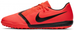 Kopačky Nike PHANTOM VENOM ACADEMY TF