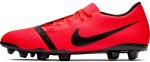 Kopačky Nike PHANTOM VENOM CLUB FG