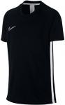 Dětské fotbalové tričkos krátkým rukávem Nike Dry Academy