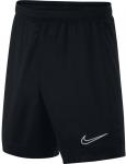 Nike B NK DRY ACDMY SHORT K Rövidnadrág