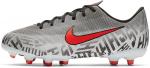 Kopačky Nike JR VPR 12 ACADEMY GS NJR FG/MG