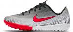 Kopačky Nike JR VAPOR 12 ACADEMY PS NJR TF