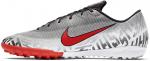 Kopačky Nike VAPOR 12 ACADEMY NJR TF