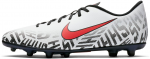 Kopačky Nike VAPOR 12 CLUB NJR FG/MG
