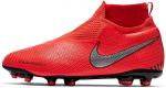 Kopačky Nike JR PHANTOM VSN ELITE DF FG/MG