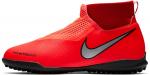 Kopačky Nike JR PHANTOM VSN ACADEMY DF TF