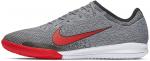 Sálovky Nike VAPOR 12 PRO NJR IC