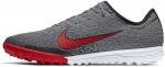 Kopačky Nike VAPOR 12 PRO NJR TF