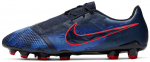 Football shoes Nike PHANTOM VENOM ELITE FG