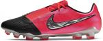 Nike PHANTOM VENOM ELITE FG Futballcipő