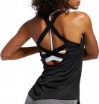 Dámské tréninkové tílko Nike Dry Elastika