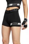 Šortky Nike W NP SPRT DSTRT SHORT 3IN