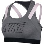 Podprsenka Nike VCTY COMP HBR BRA