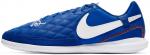 Sálovky Nike LUNAR LEGEND 7 PRO 10R IC