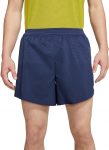 M NK AROSWFT SHORT 5IN