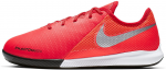 Ghete de interior/sala Nike JR PHANTOM VSN ACADEMY IC