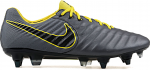Kopačky Nike LEGEND 7 ELITE SG-PRO AC